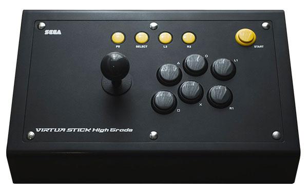 Sega VSHG Fightstick